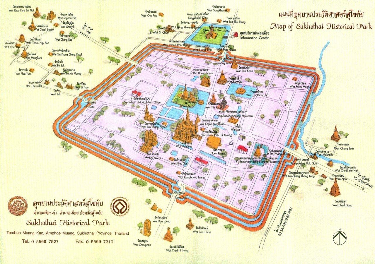 parco storico archeologico di Sukhothai Mappa