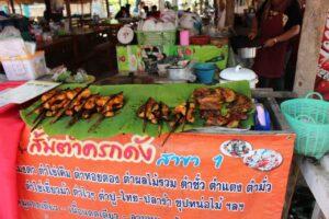 sukhothai cibo, spiedini pollo