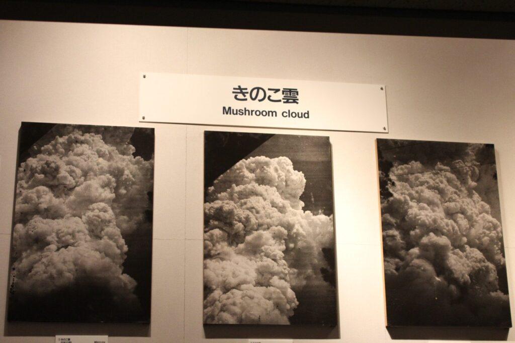 Hiroshima, museo della pace di hiroshima
