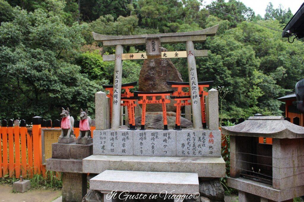 visita-al-fushimi-inari-primo-altare