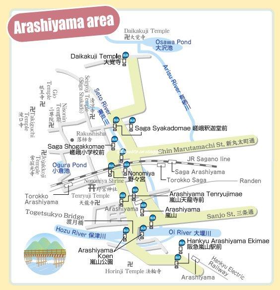 bus kyoto arashiyama foresta di bambù, foresta di bambù