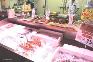 tsukiji market, mercato del pesce di tokyo, lobster, red lobster