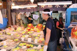 mercato del pesce di tokyo tsukiji asta del tonno