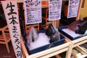 mercato del pesce di tokyo tonno al mercato ittico di tokyo