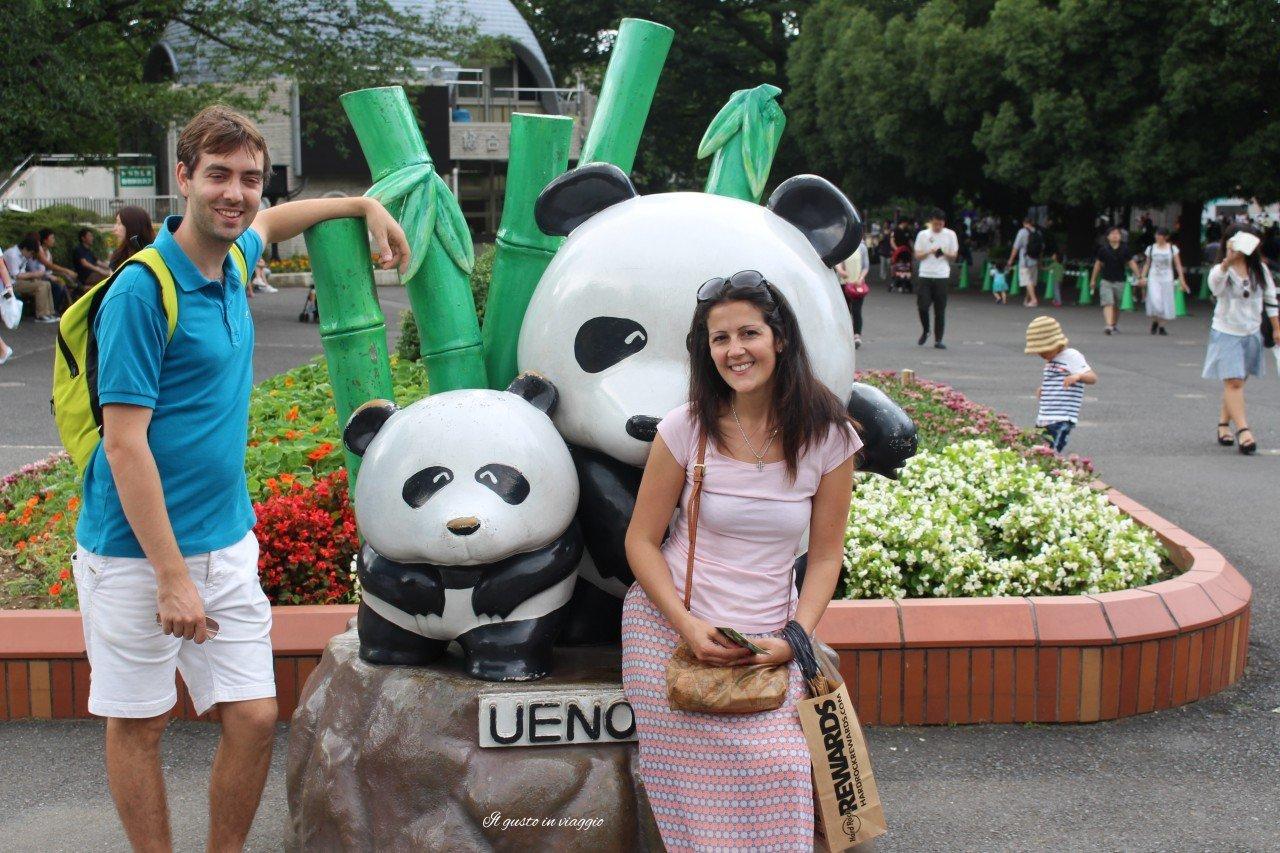 ueno zoo tokyo giant panda house