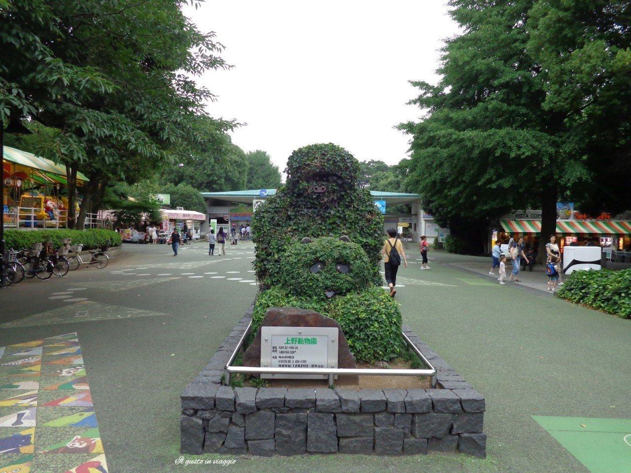 ueno zoo tokyo