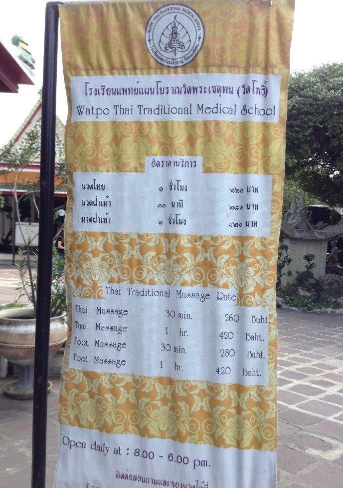 thai ,massage school price bangkok
