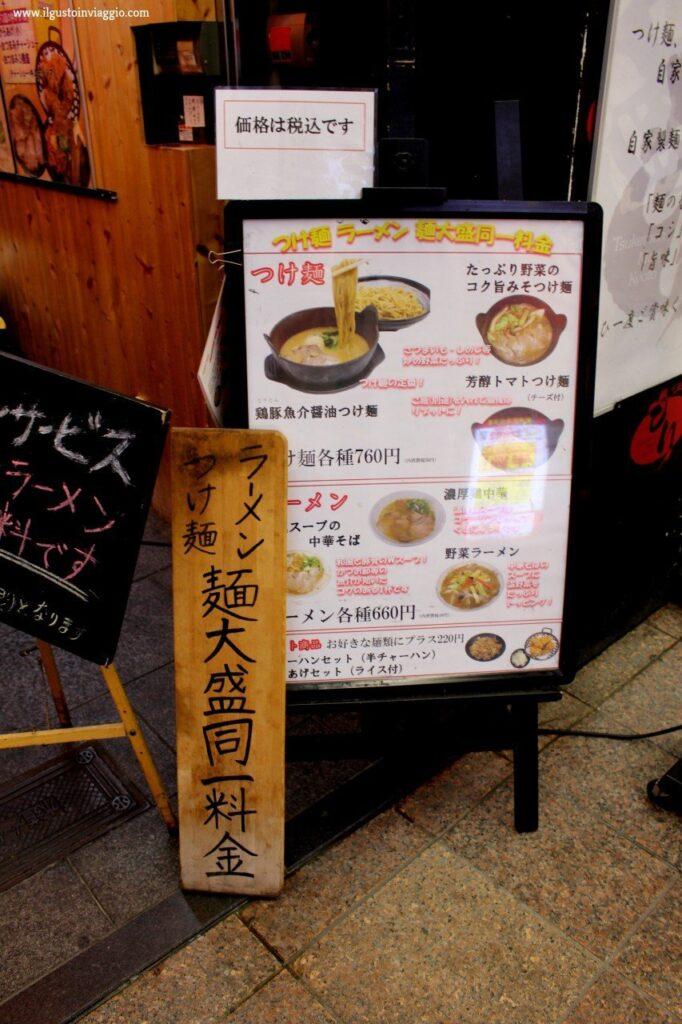 ramen, japan ramen, cosa mangiare in giappone,