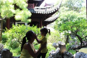 yu garden with children