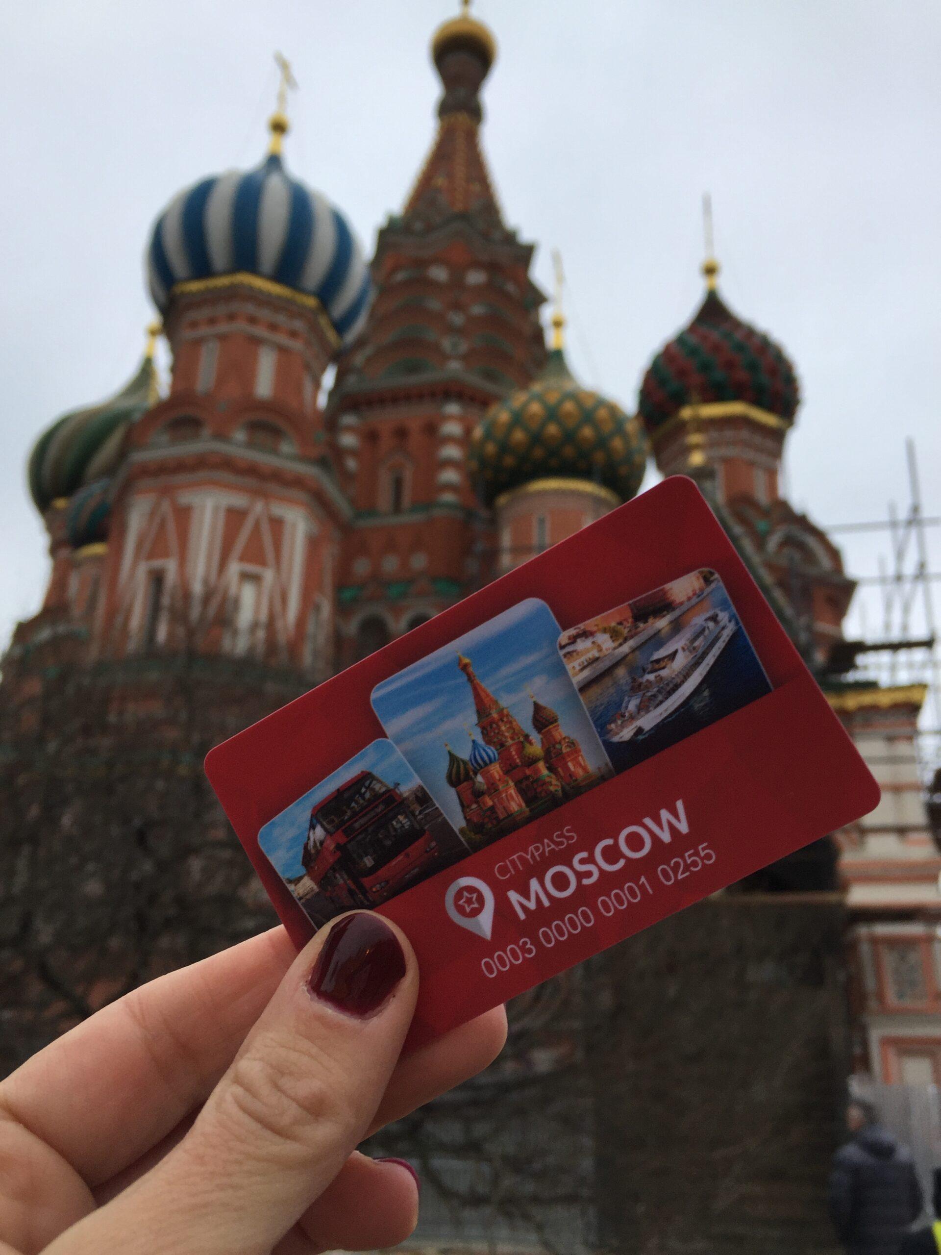 Risparmiare a Mosca grazie alla Moscow City Pass